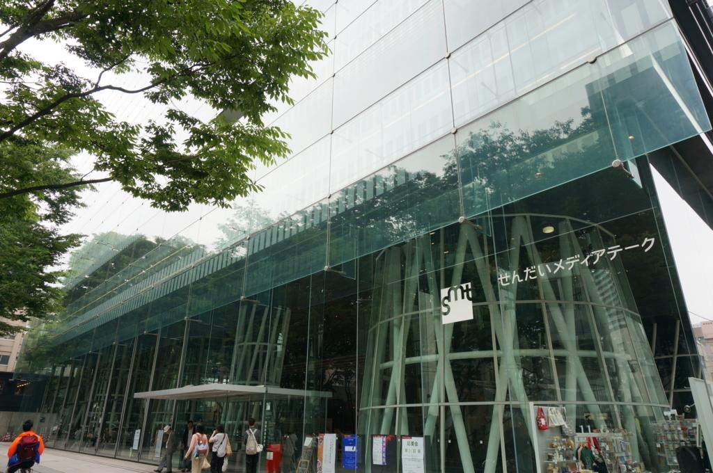 f:id:shinobu-natsume:20180505171558j:plain