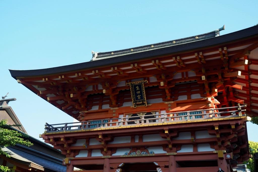f:id:shinobu-natsume:20180506182613j:plain