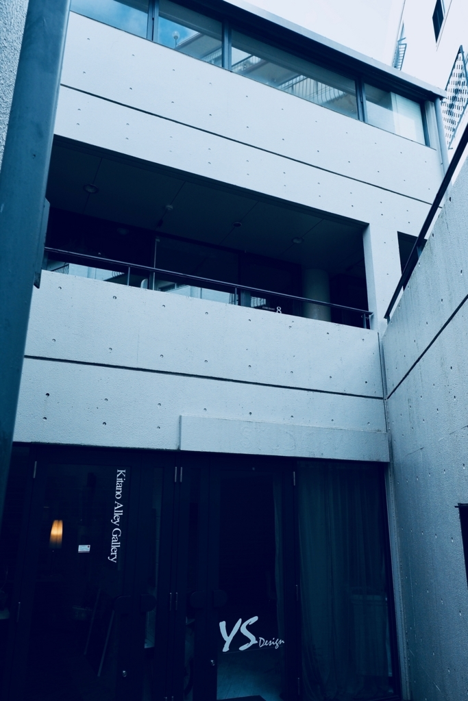 f:id:shinobu-natsume:20180508233039j:plain