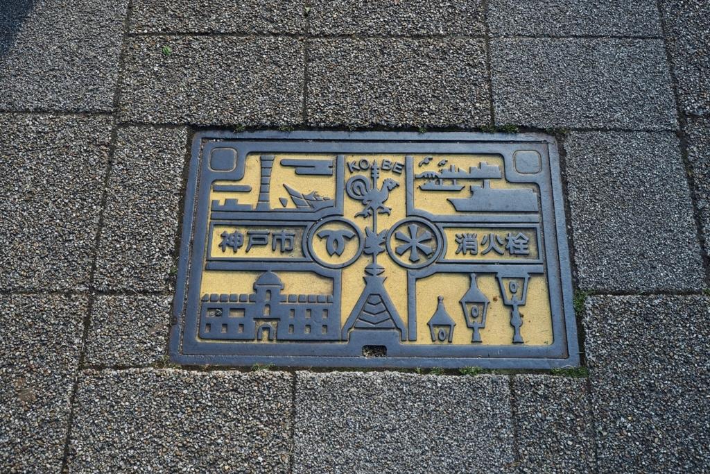 f:id:shinobu-natsume:20180508235656j:plain