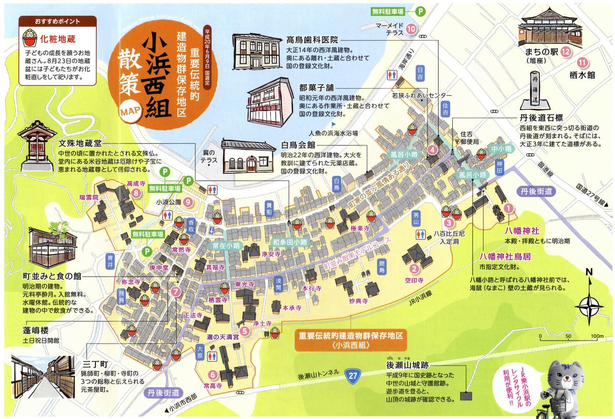 f:id:shinobu-natsume:20190427175112j:plain