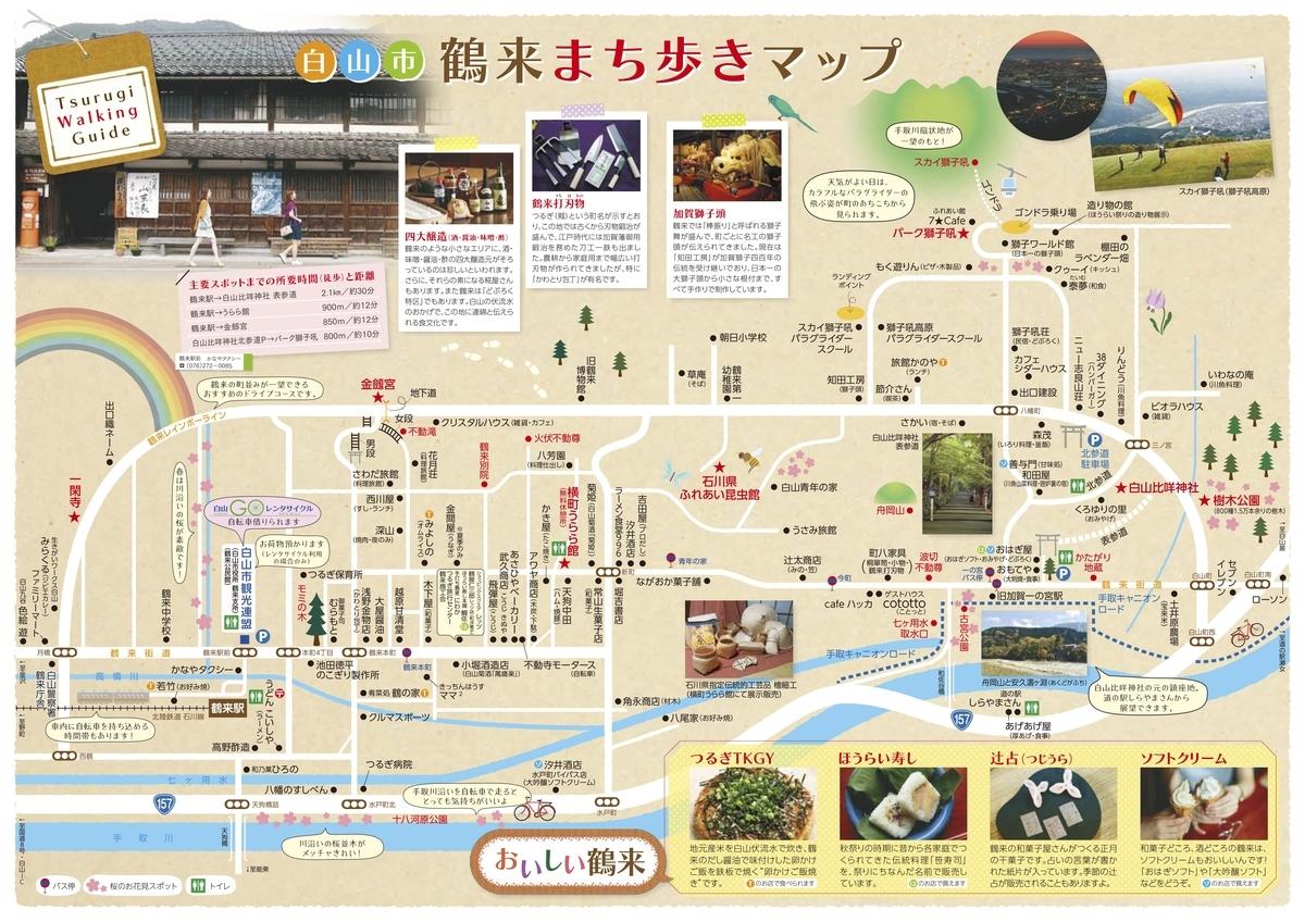 f:id:shinobu-natsume:20200209205523j:plain