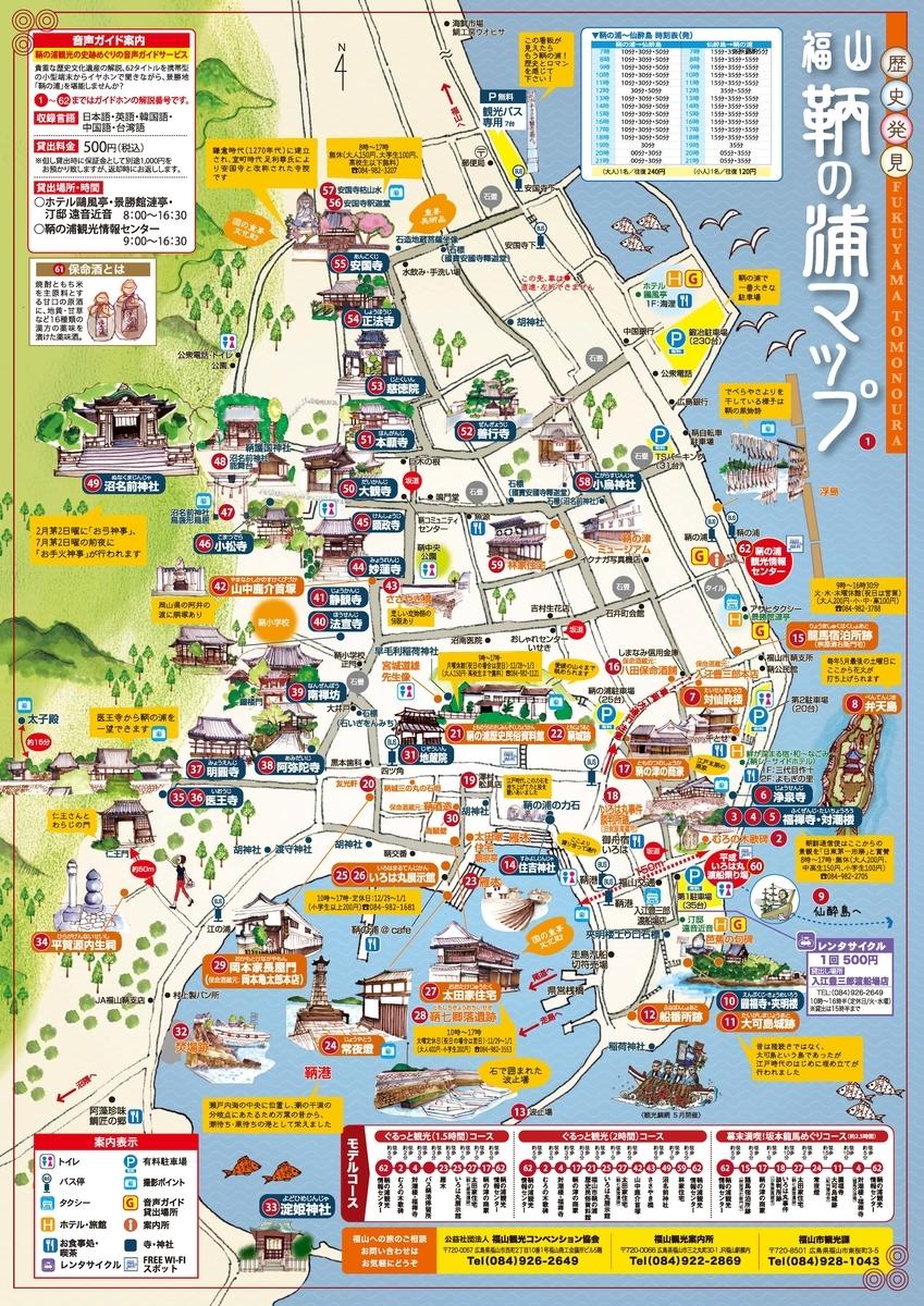 f:id:shinobu-natsume:20200814144828j:plain
