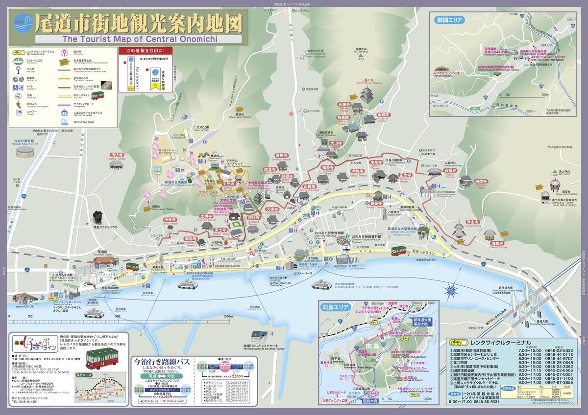 f:id:shinobu-natsume:20200922161241j:plain