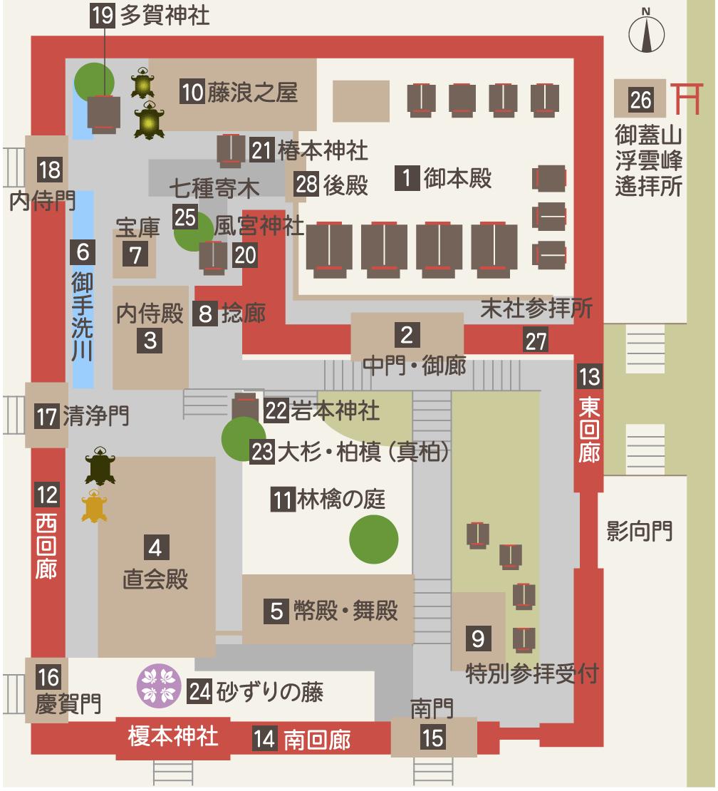 f:id:shinobu-natsume:20201027232856p:plain