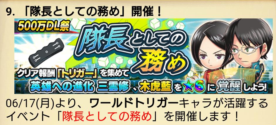 f:id:shinobu-yamanaka3:20190616031908p:plain