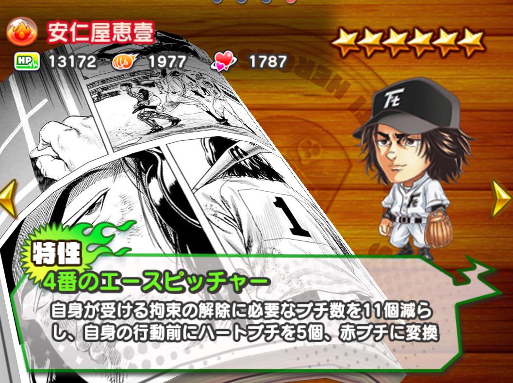 f:id:shinobu-yamanaka3:20190616040525p:plain