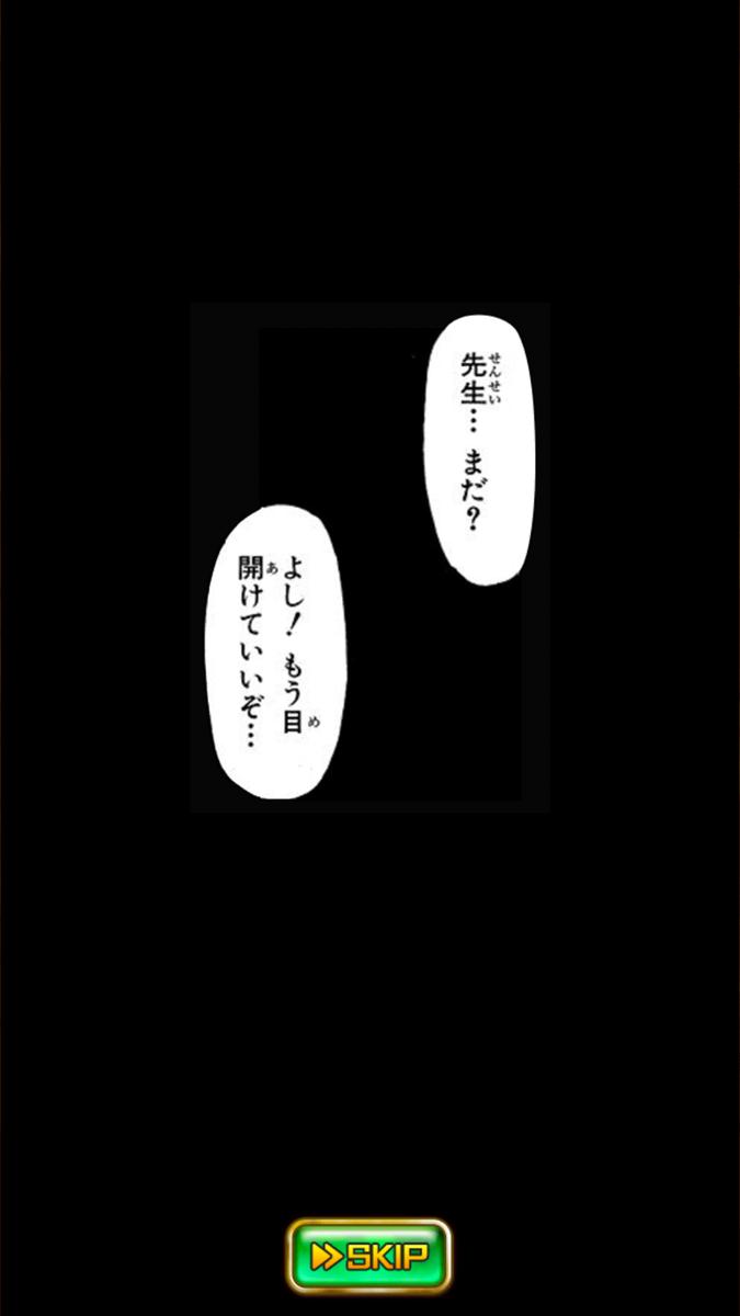 f:id:shinobu-yamanaka3:20190617191102p:plain