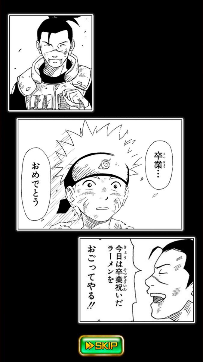 f:id:shinobu-yamanaka3:20190617191140p:plain