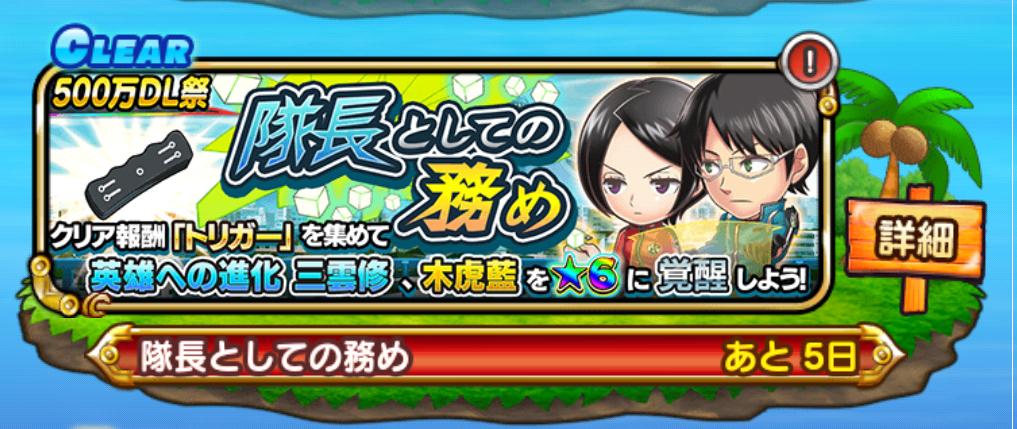f:id:shinobu-yamanaka3:20190619005401p:plain