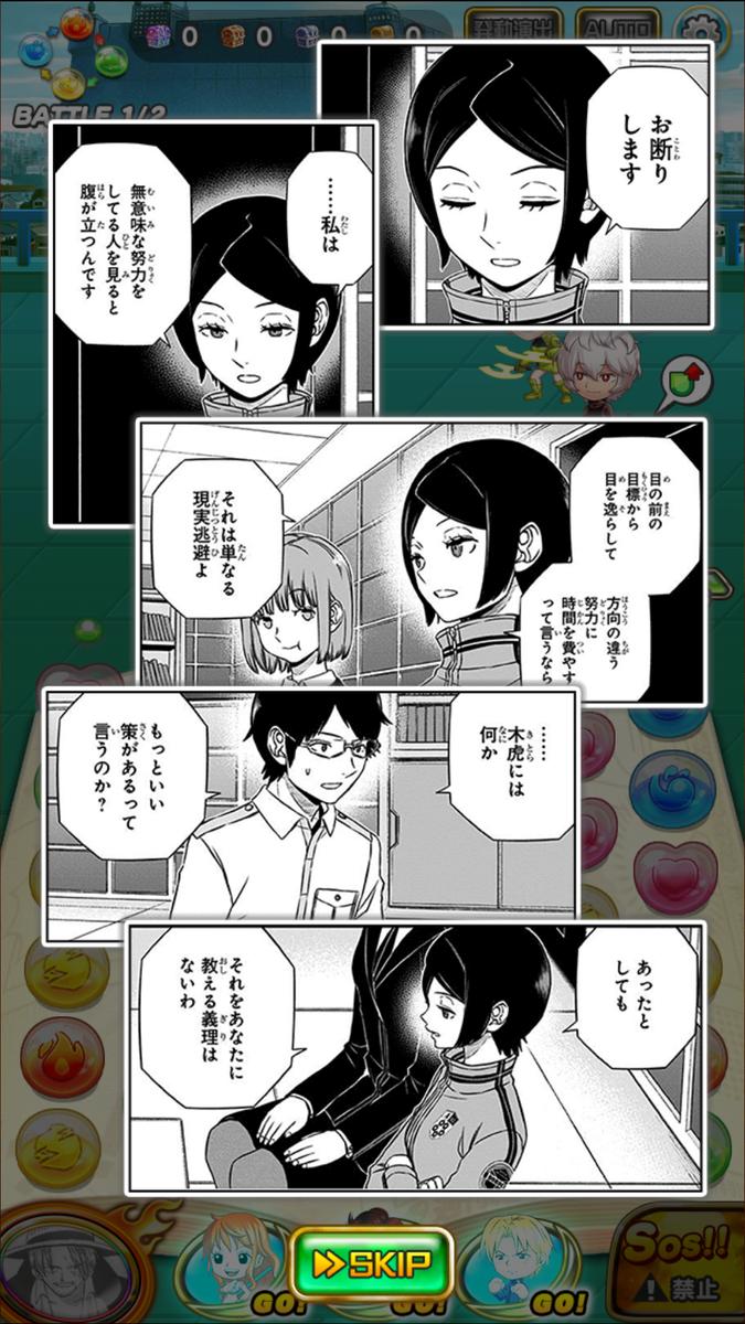 f:id:shinobu-yamanaka3:20190619011900p:plain
