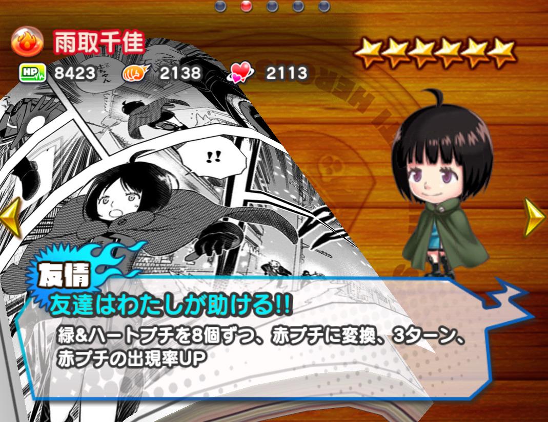 f:id:shinobu-yamanaka3:20190619015413p:plain
