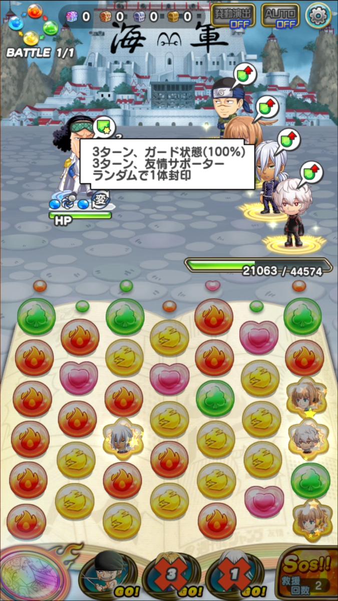 f:id:shinobu-yamanaka3:20190624041743p:plain