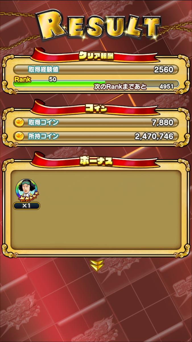 f:id:shinobu-yamanaka3:20190624045542p:plain