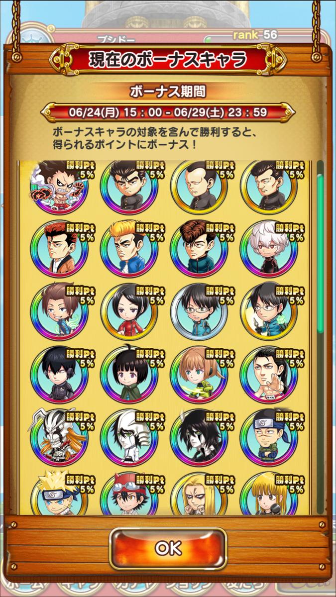 f:id:shinobu-yamanaka3:20190626070751p:plain