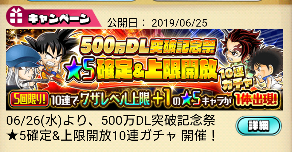 f:id:shinobu-yamanaka3:20190626075406p:plain