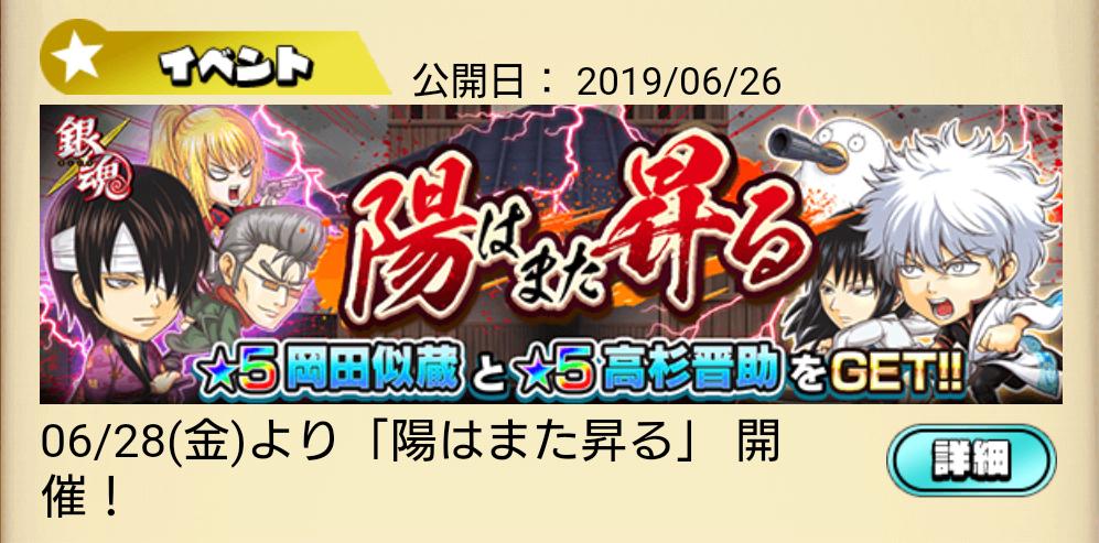 f:id:shinobu-yamanaka3:20190628050406p:plain
