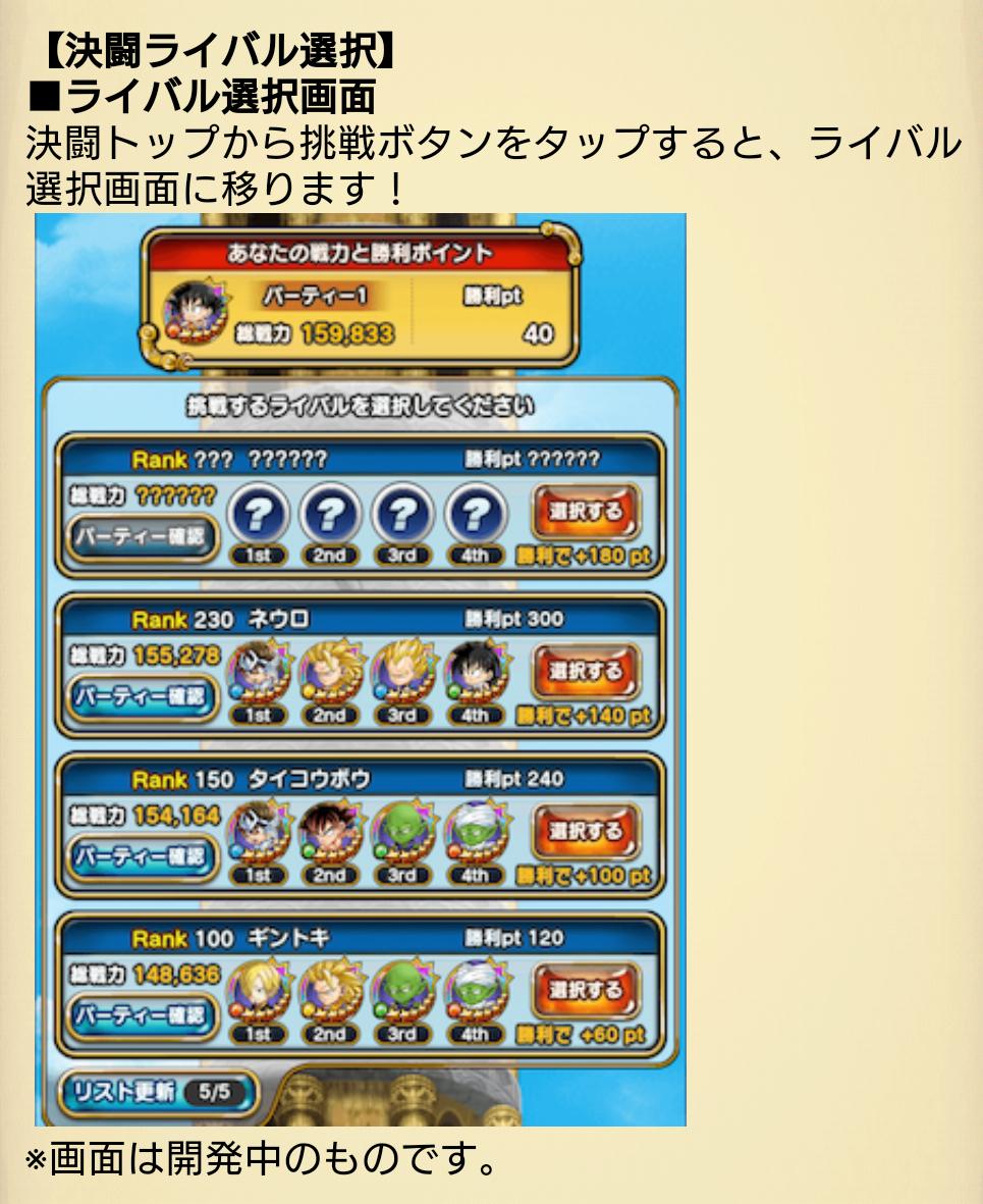 f:id:shinobu-yamanaka3:20190628053214p:plain