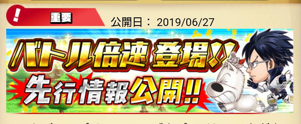 f:id:shinobu-yamanaka3:20190628053555p:plain