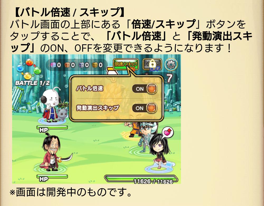 f:id:shinobu-yamanaka3:20190628053637p:plain