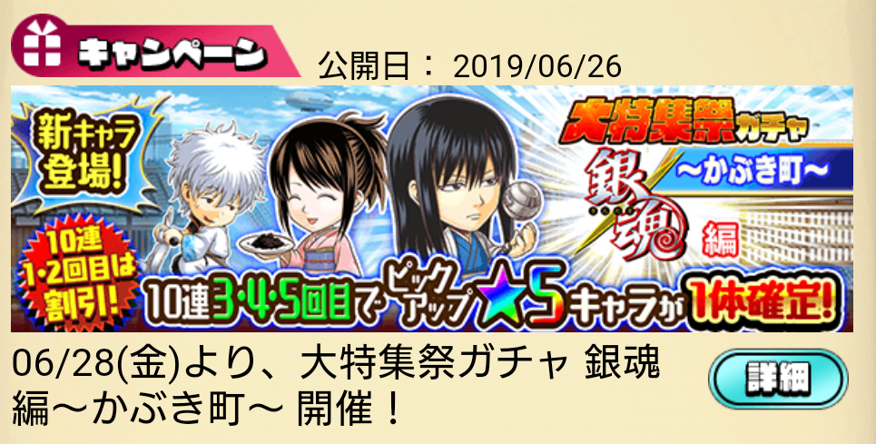 f:id:shinobu-yamanaka3:20190628055125p:plain
