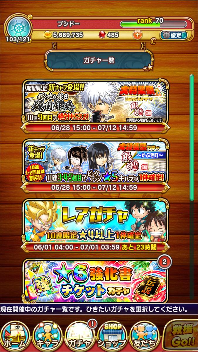 f:id:shinobu-yamanaka3:20190630044337p:plain