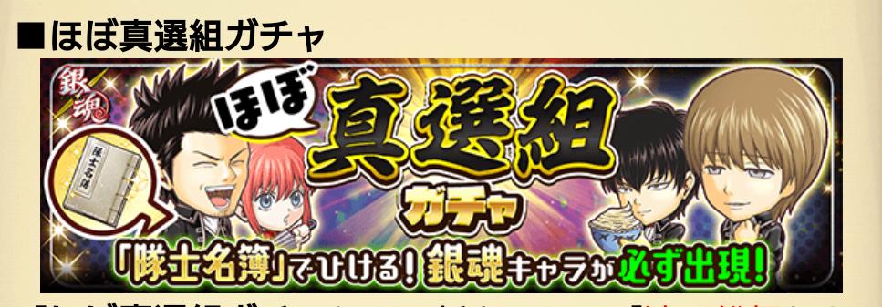 f:id:shinobu-yamanaka3:20190630061627p:plain
