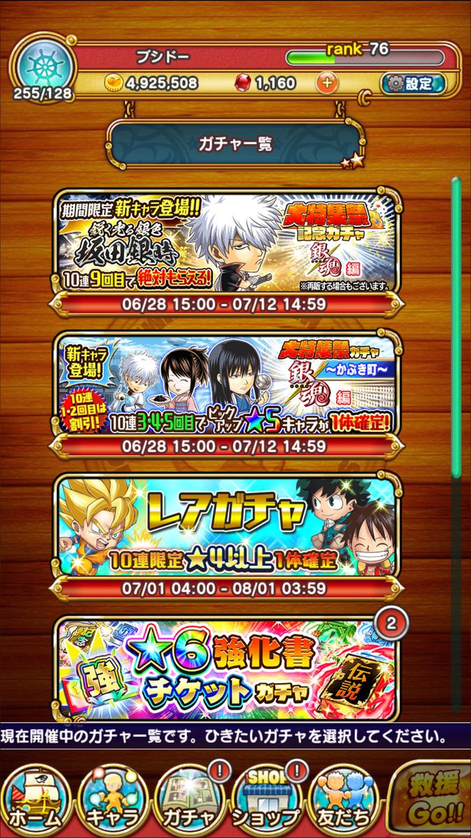 f:id:shinobu-yamanaka3:20190701123104p:plain