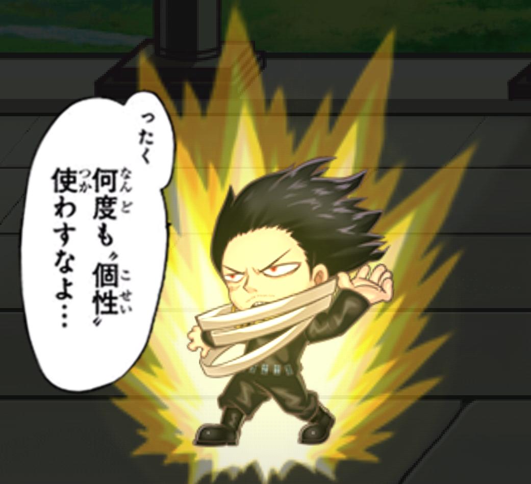 f:id:shinobu-yamanaka3:20190703105954p:plain
