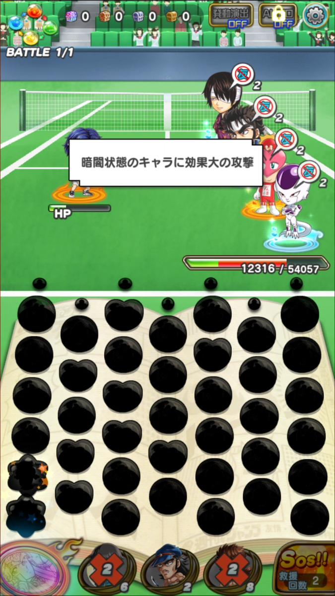 f:id:shinobu-yamanaka3:20190704122323p:plain