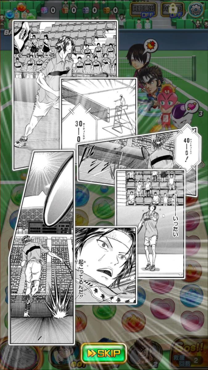 f:id:shinobu-yamanaka3:20190704122747p:plain