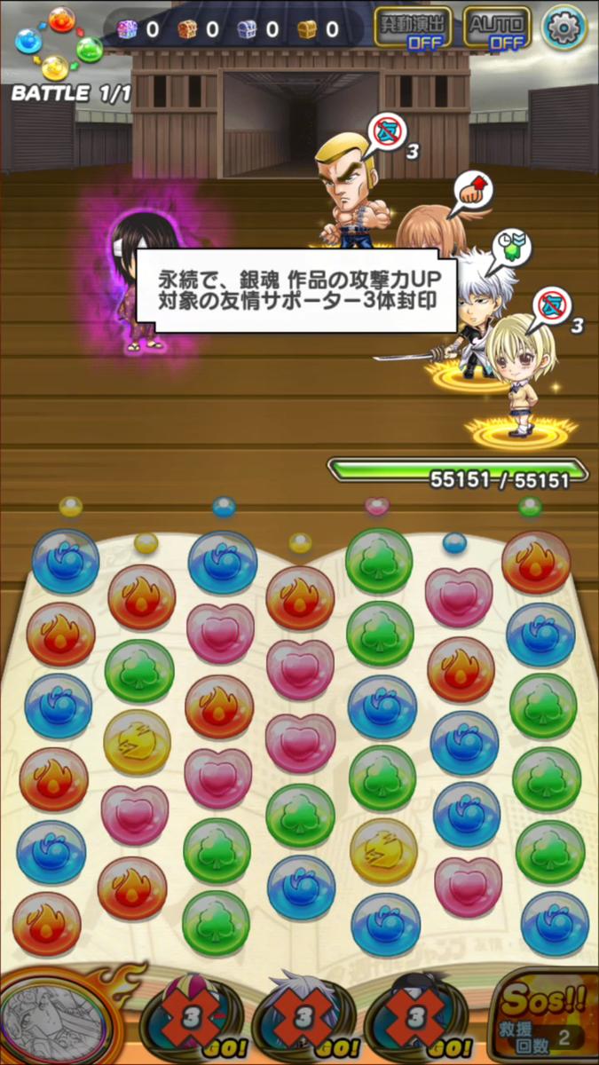 f:id:shinobu-yamanaka3:20190706155121p:plain