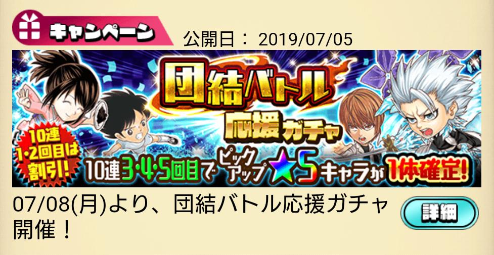 f:id:shinobu-yamanaka3:20190706160803p:plain