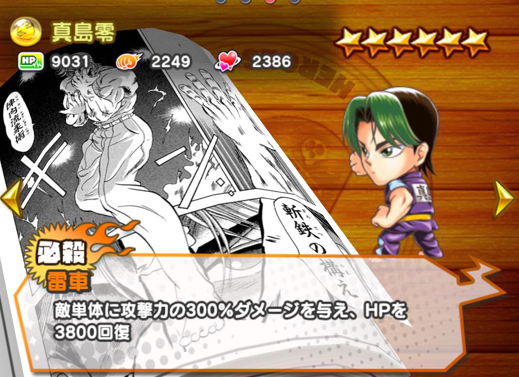 f:id:shinobu-yamanaka3:20190707144500p:plain