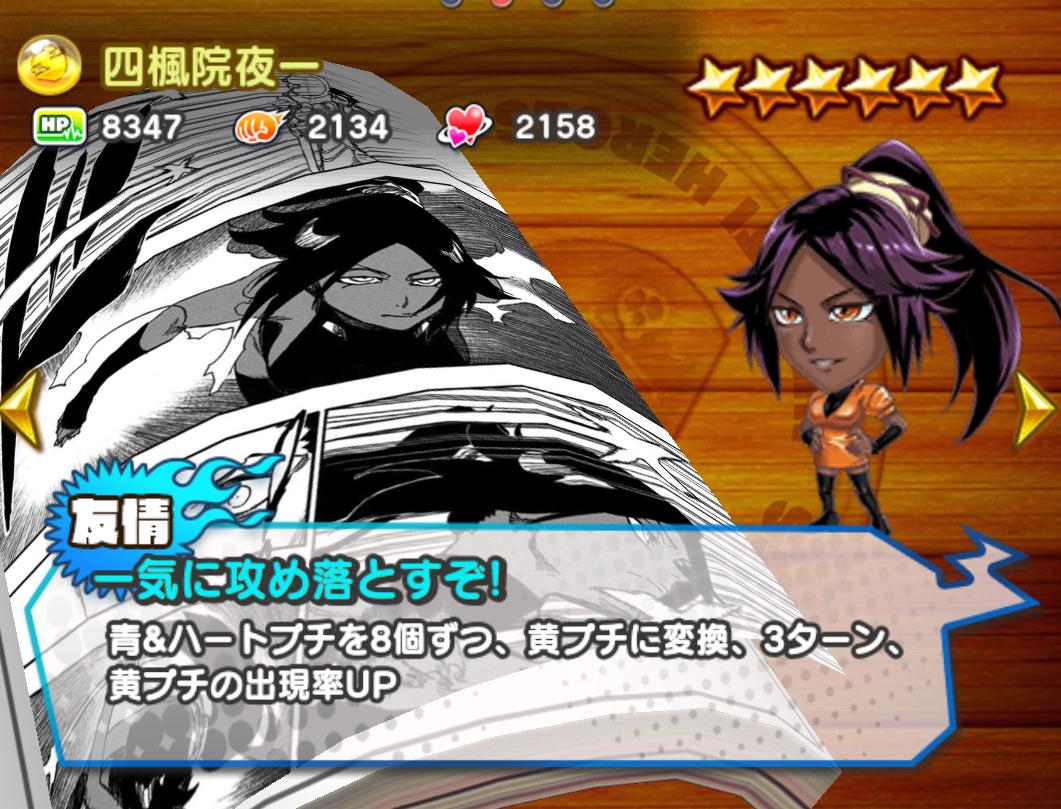 f:id:shinobu-yamanaka3:20190710212951p:plain