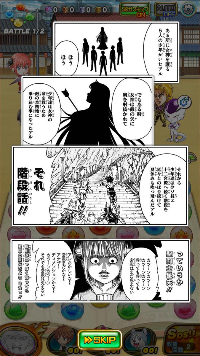 f:id:shinobu-yamanaka3:20190710214523p:plain
