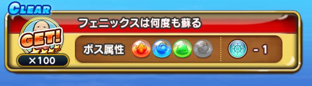 f:id:shinobu-yamanaka3:20190710214631p:plain