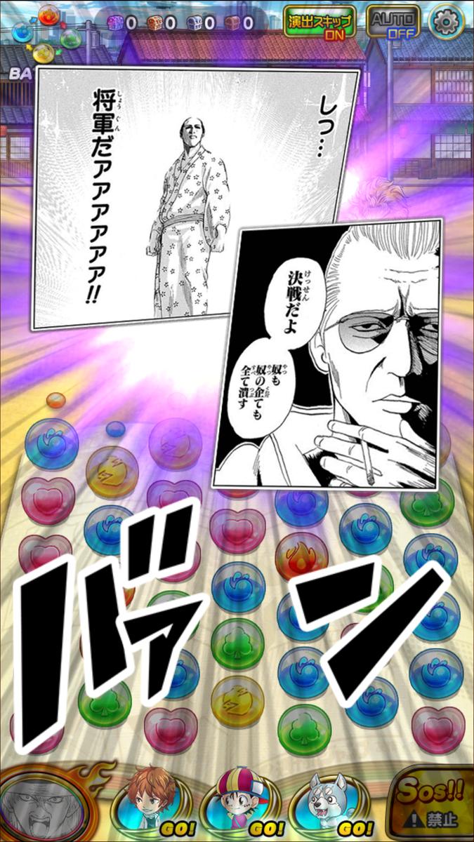 f:id:shinobu-yamanaka3:20190710214905p:plain