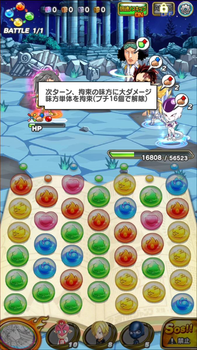 f:id:shinobu-yamanaka3:20190713204452p:plain