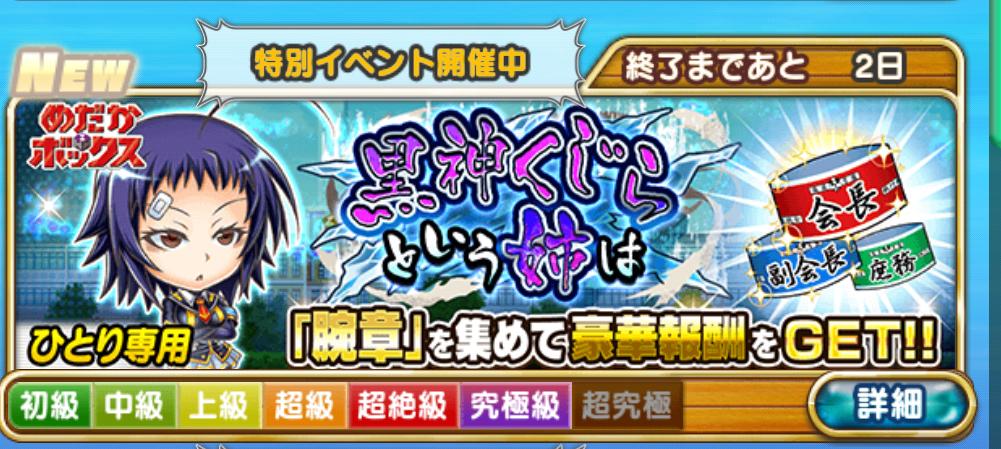 f:id:shinobu-yamanaka3:20190714194347p:plain