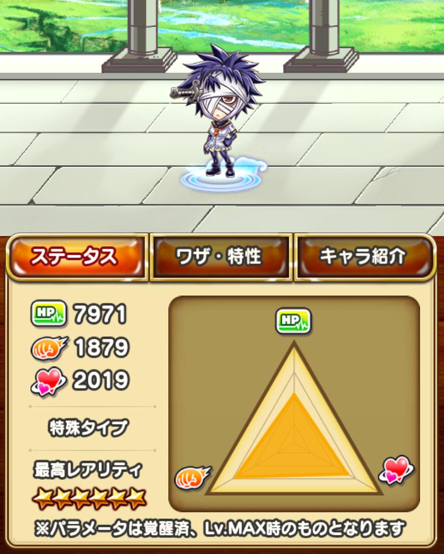 f:id:shinobu-yamanaka3:20190714195019p:plain
