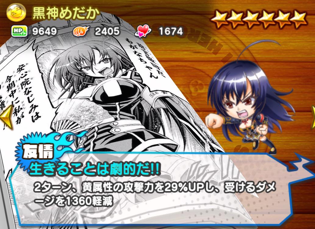 f:id:shinobu-yamanaka3:20190715214448p:plain