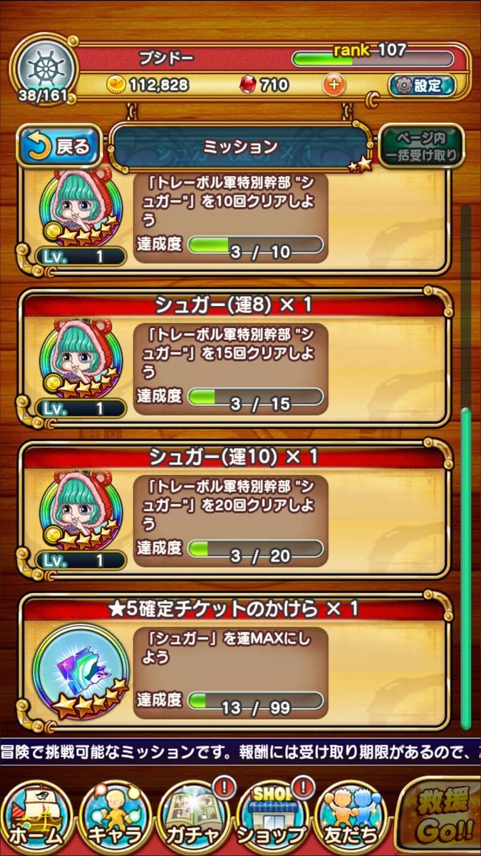 f:id:shinobu-yamanaka3:20190717220958p:plain