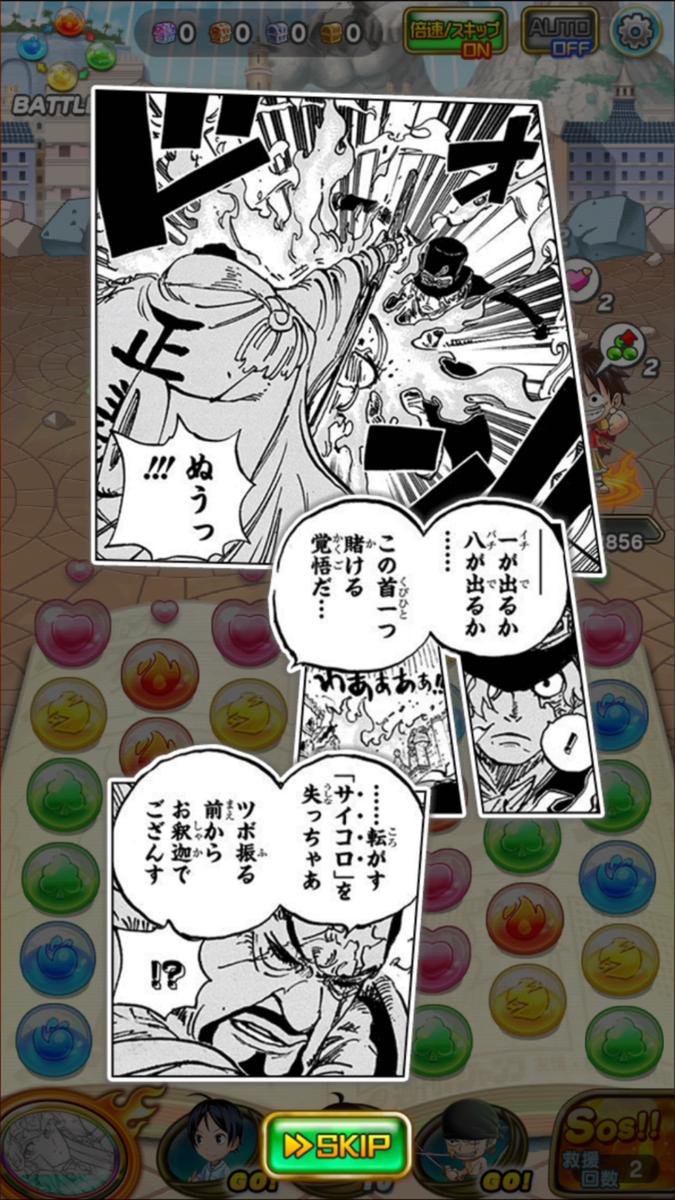 f:id:shinobu-yamanaka3:20190719224245p:plain