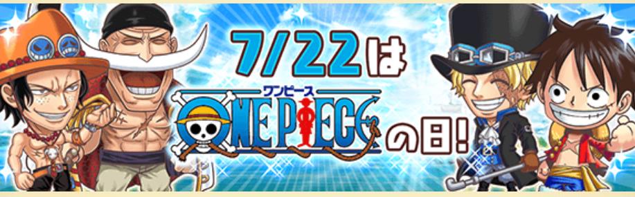 f:id:shinobu-yamanaka3:20190719231442p:plain