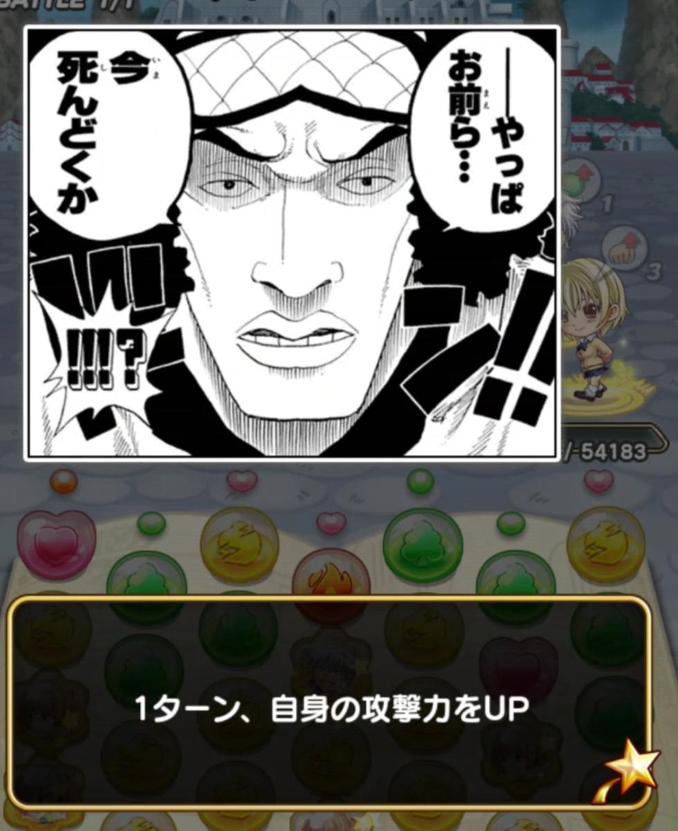 f:id:shinobu-yamanaka3:20190721220045p:plain