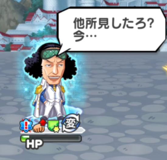 f:id:shinobu-yamanaka3:20190721220919p:plain