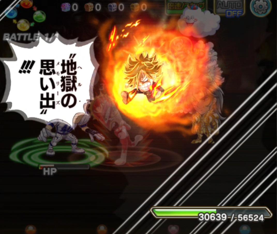 f:id:shinobu-yamanaka3:20190722235152p:plain