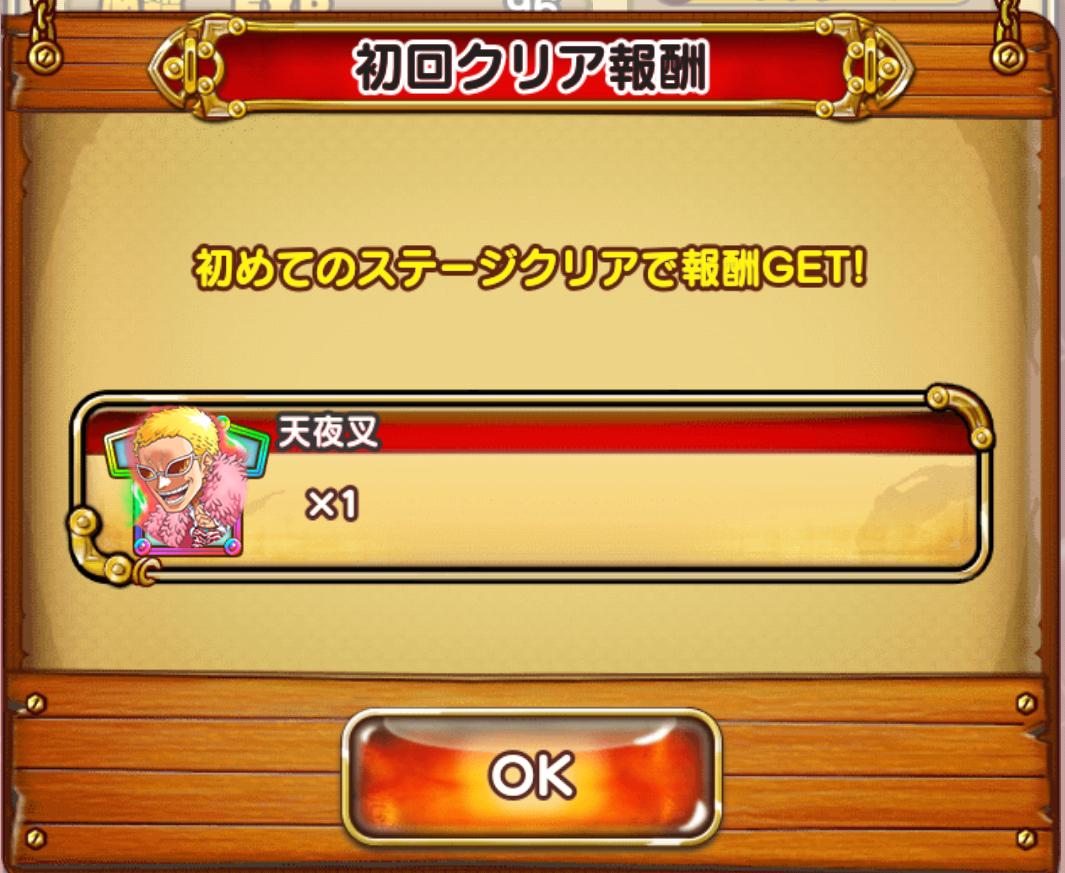 f:id:shinobu-yamanaka3:20190725204228p:plain