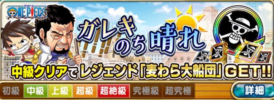 f:id:shinobu-yamanaka3:20190727112851p:plain